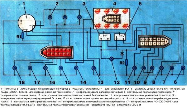 Ваз 2109 неисправности с электрикой и их устранение